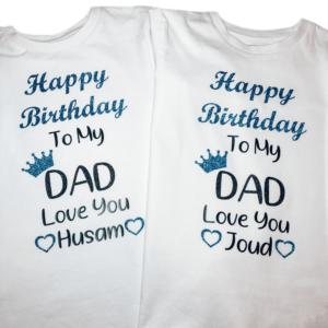 ברכות לימי הולדת – דגם DAD כחול מנצנץ