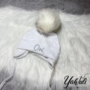 כובע פונפון עם שם – לבן